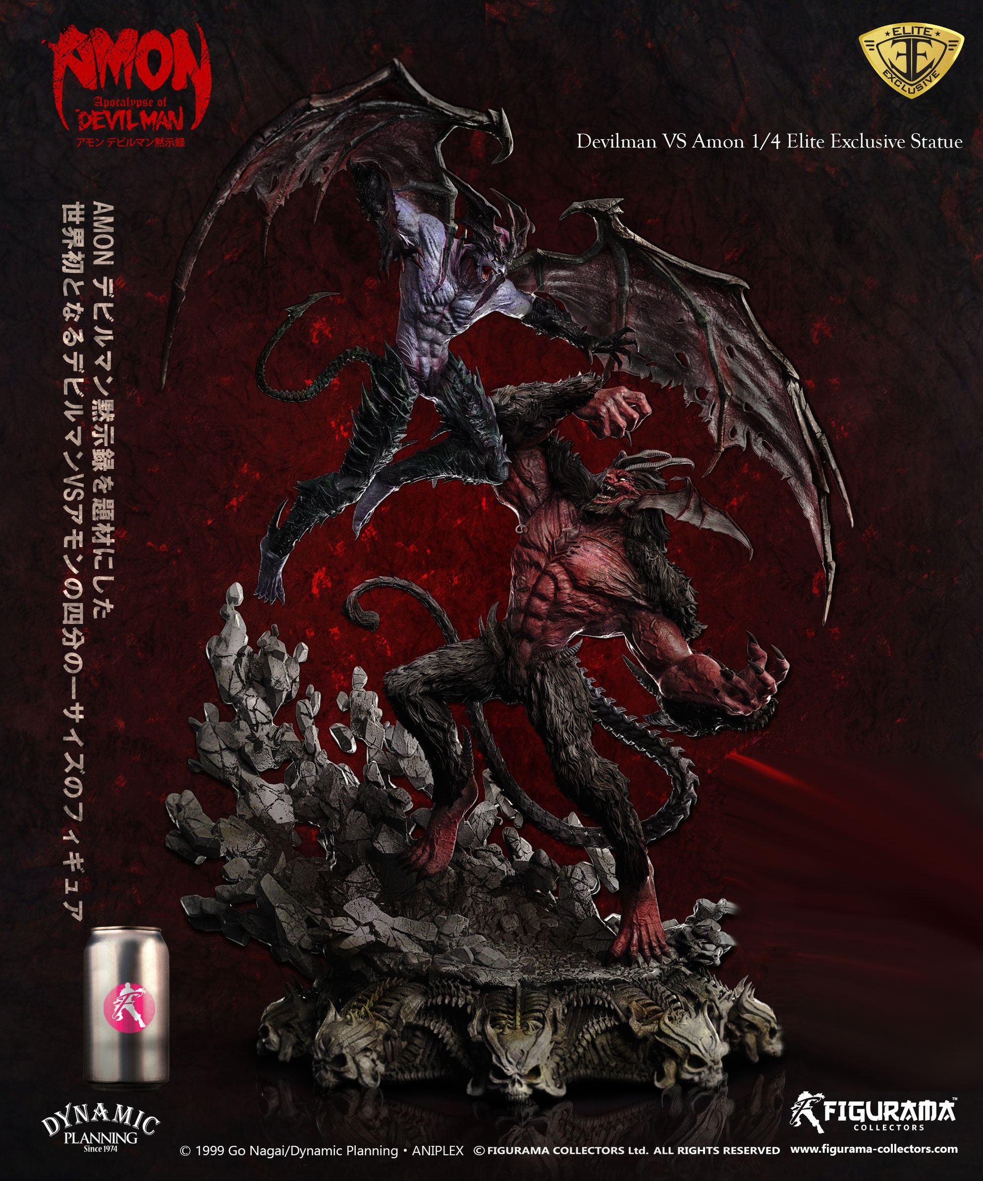 Amon The Apocalypse Of Devilman Elite Exclusive Statue 1/4