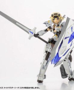 Heavy Weapon Unit MSG Plastic Model Kit Knight Master Sword 16 cm