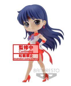 Sailor Moon Eternal The Movie Q Posket Mini Figure Super Sailor Mars Ver. B 14 cm