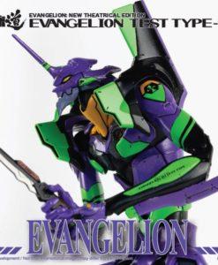 Evangelion: 3.0 Plastic Model Kit 1/400 Evangelion Test Type 01 Night Combat Ver. 19 cm