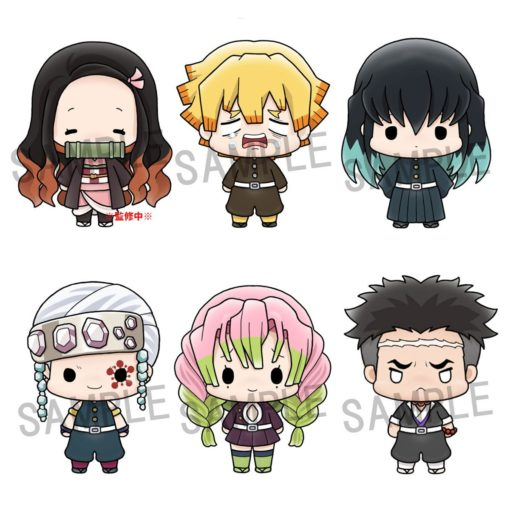 Demon Slayer: Kimetsu no Yaiba Chokorin Mascot Series Trading Figure 5 cm Assortment Vol. 3 (6)