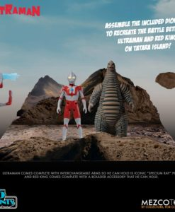 Ultraman 5 Points Action Figures Ultraman & Red King Boxed Set